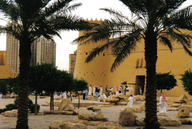 Masmak Riyadh Saudi Arabia