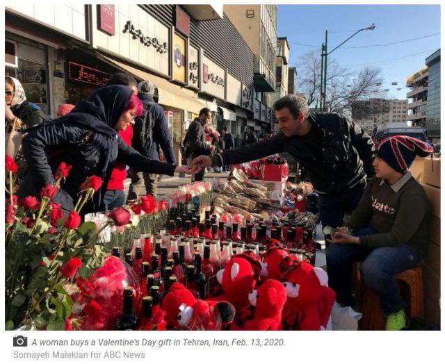 Valentines Day in Tehran